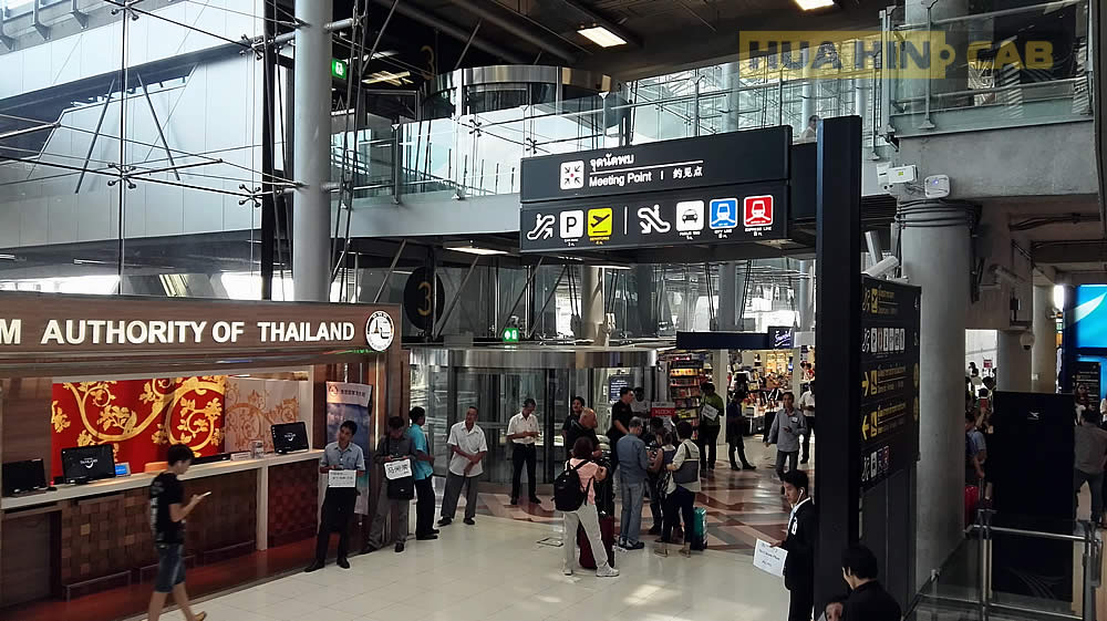 Gate 3 at Suvarnabhumi Airport Arrival