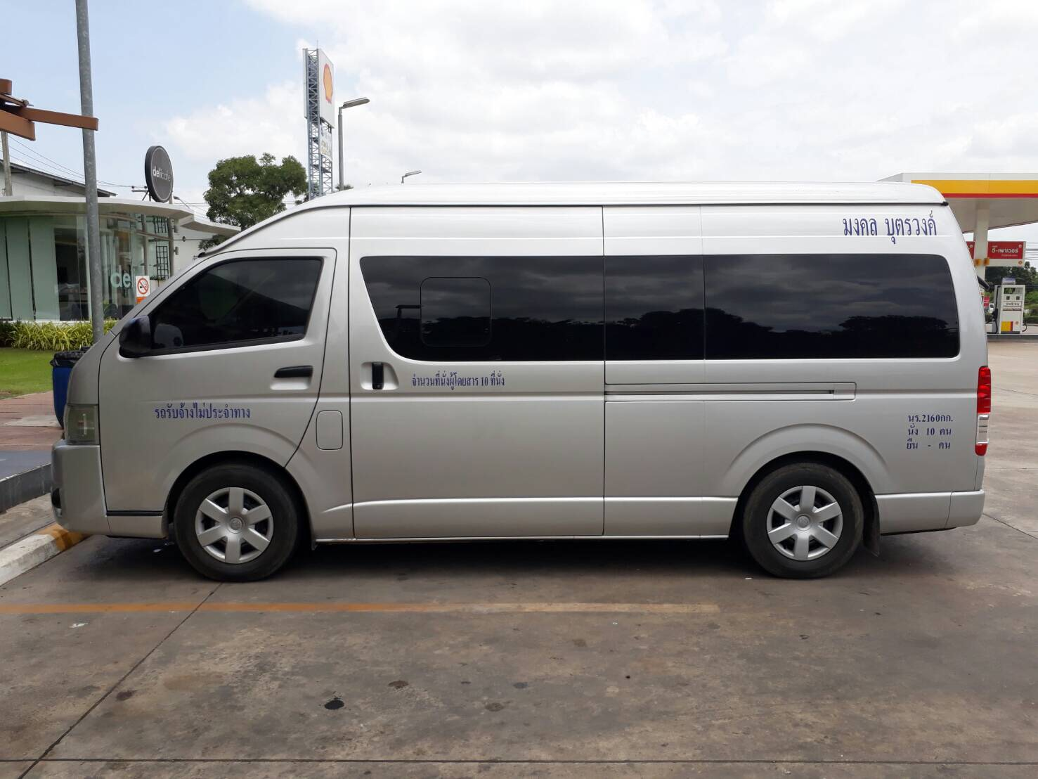Toyota Commuter HuaHinCab