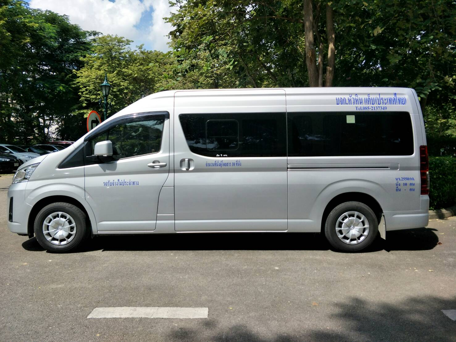 New Toyota Commuter HuaHinCab